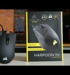 Corsair Harpoon RGB Gaming