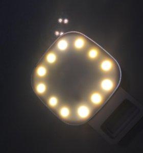 Лампа для селфи