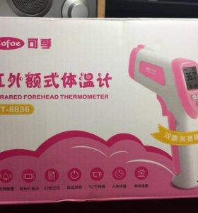 Бесконтактный термометр.