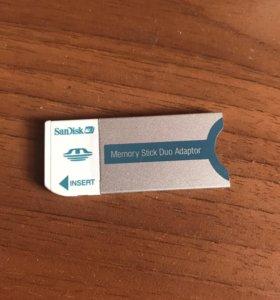 Memory Stick Duo Adaptor
