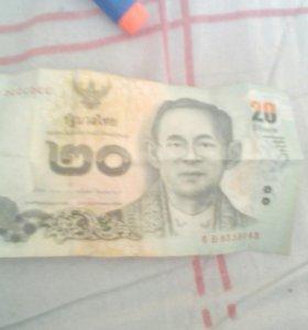 Купюра 20 батов