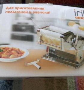Машинка для приготовления пельменей и равиоли