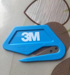 Нож для плёнки 3М