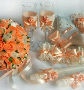 Свадебный набор в персиковых тонах.