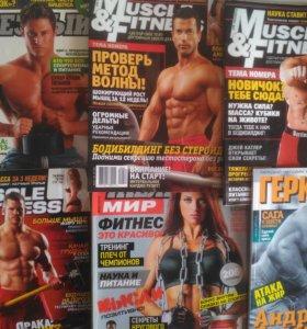 Журналы бодибилдинг и фитнес