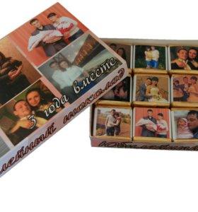 Шоколадный набор с фотографией