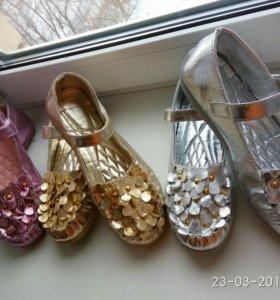 Новые туфли р.34