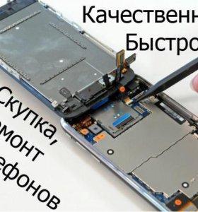 Ремонт телефонов, планшетов и аксессуары