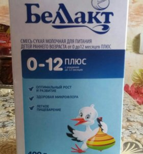 Смесь 6 пачек,по 50 рублей за пачку.