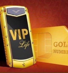 Золотые номера Билайн