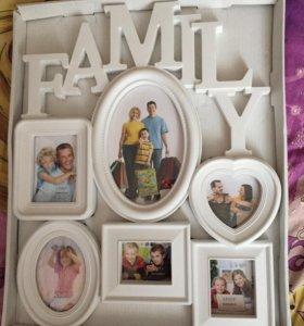 Фоторамка (family)