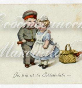 Германия, открытка, первая мировая война, оригинал