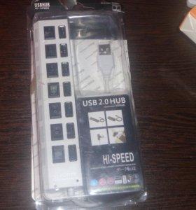 USB Хаб на 7 партов
