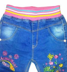 Детские новые джинсы