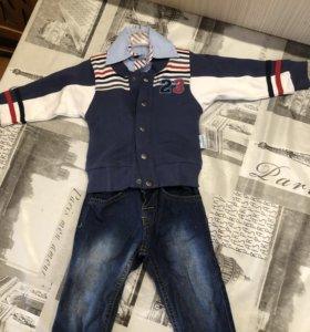 Джинсы, кофта, рубашка и боди.