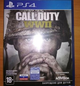 Call of duty WW2/ghost recon wildlands ps4