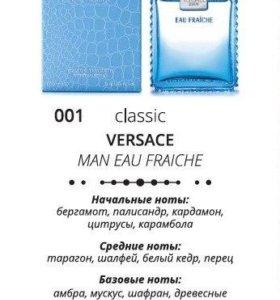 Духи мужские №001