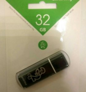 Smartbuy флешка USB оригинальная