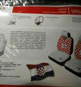 Футбольные чехлы для сидений автомобиля (Хорватия)