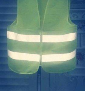 Светоотражающий жилет автомобилиста