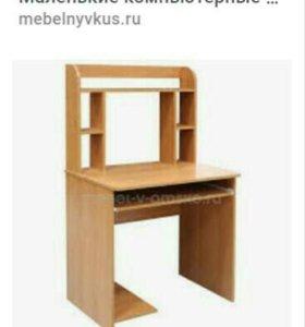 Продаётся компьютерный стол в разобранном виде