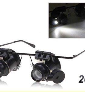 Продам увеличительные очки