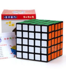 Кубик рубина 5 на 5
