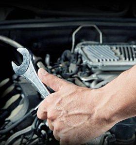 Ремонт вашего авто