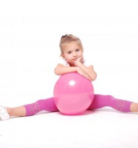 Стретчинг для детей