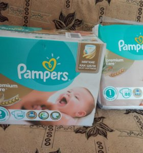 2 упаковки подгузников Pampers