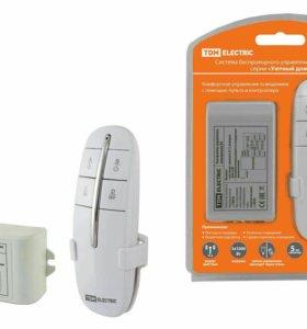 Комплект для беспроводного управления освещением