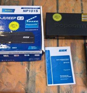 Сетевой HD-плеер NP101S