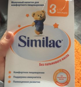 Отдам пачку смеси Similac 3(350г)