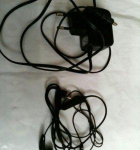Зарядка для телефона+наушники Philips