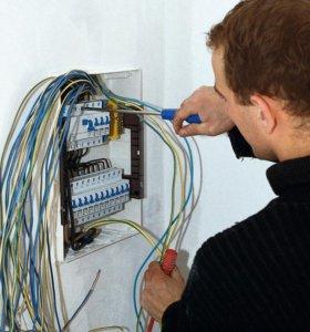 Работы по электричеству