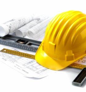Строительство и ремонт (внешний и внутренний)