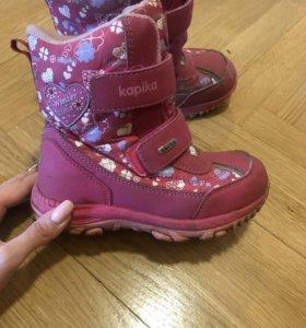 Зимние ботинки Каппика