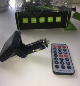 Bluetooth для машины