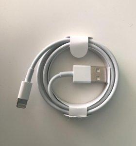 Новый оригинальный USB-провод Apple (lightning)