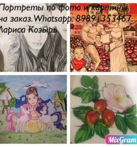 Картины и портреты по фото на заказ