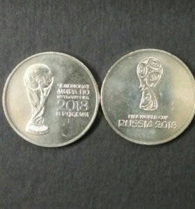 Монеты 2018