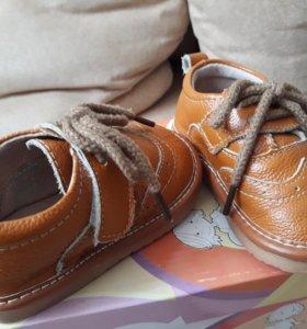 Туфли натуральная кожа на мальчика