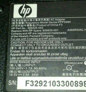 Зарядное устройство для ноутбуков