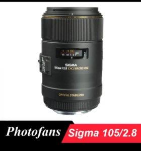 Sigma 105 мм f/2.8 EX DG OS HSM макрообъектив