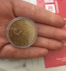 Польская юбилейная монета 2 злоты