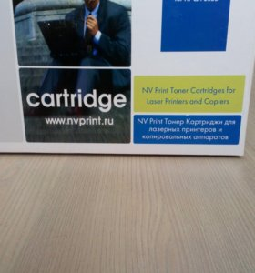 Картридж для принтеров и копировальных аппаратов