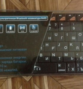 Новая блютуз клавиатура OKLICK 840S