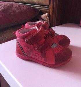 Ботиночки для девочки Рейма