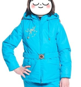Костюм: куртка-жилетка и юбка
