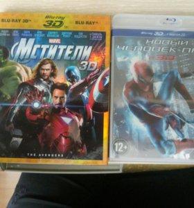 2 диска Blu-ray 3D